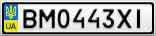 Номерной знак - BM0443XI