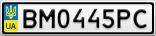 Номерной знак - BM0445PC