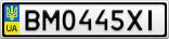 Номерной знак - BM0445XI