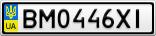 Номерной знак - BM0446XI