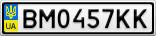 Номерной знак - BM0457KK
