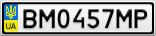 Номерной знак - BM0457MP
