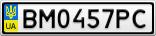 Номерной знак - BM0457PC