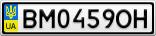 Номерной знак - BM0459OH