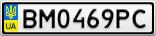 Номерной знак - BM0469PC