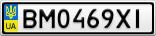 Номерной знак - BM0469XI