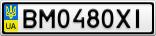 Номерной знак - BM0480XI