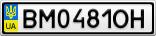 Номерной знак - BM0481OH