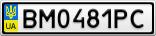Номерной знак - BM0481PC