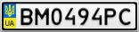 Номерной знак - BM0494PC