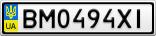 Номерной знак - BM0494XI