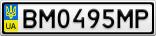 Номерной знак - BM0495MP