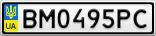 Номерной знак - BM0495PC