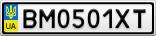 Номерной знак - BM0501XT