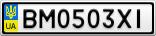 Номерной знак - BM0503XI