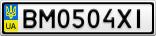 Номерной знак - BM0504XI