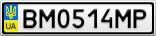 Номерной знак - BM0514MP