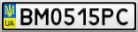 Номерной знак - BM0515PC