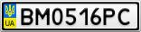 Номерной знак - BM0516PC