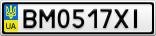 Номерной знак - BM0517XI
