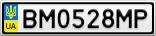 Номерной знак - BM0528MP