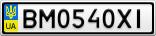 Номерной знак - BM0540XI
