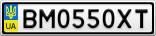 Номерной знак - BM0550XT