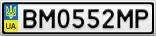 Номерной знак - BM0552MP