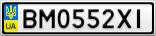 Номерной знак - BM0552XI