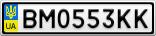 Номерной знак - BM0553KK