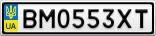 Номерной знак - BM0553XT