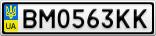 Номерной знак - BM0563KK