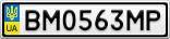 Номерной знак - BM0563MP