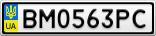Номерной знак - BM0563PC