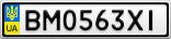 Номерной знак - BM0563XI