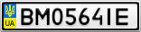 Номерной знак - BM0564IE