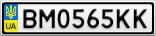 Номерной знак - BM0565KK
