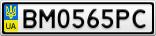 Номерной знак - BM0565PC