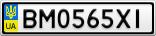 Номерной знак - BM0565XI