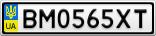 Номерной знак - BM0565XT