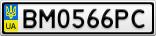 Номерной знак - BM0566PC