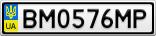 Номерной знак - BM0576MP
