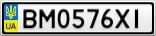 Номерной знак - BM0576XI