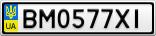 Номерной знак - BM0577XI