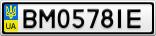 Номерной знак - BM0578IE