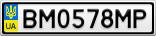Номерной знак - BM0578MP