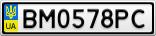 Номерной знак - BM0578PC