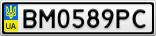Номерной знак - BM0589PC