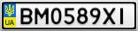 Номерной знак - BM0589XI