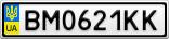 Номерной знак - BM0621KK